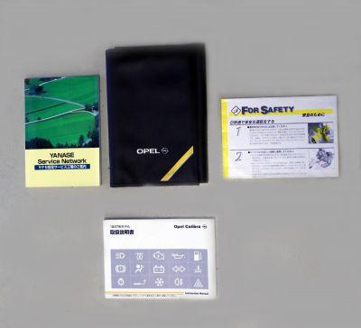Opel calibra steinmetz.jpg12.jpg